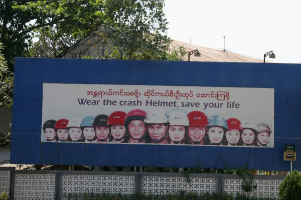 Picture of Burmese helmets (Myanmar (Burma)): Promotion of Nazi helmets does not appear on the billboards in Myanmar