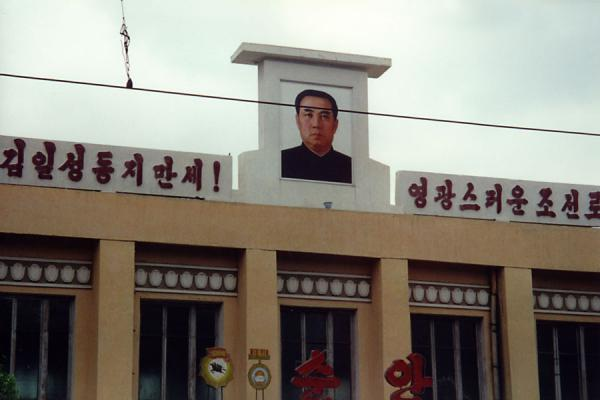 Foto de Also in the railway stations His face is inescapableViaje en tren - Corea del Norte