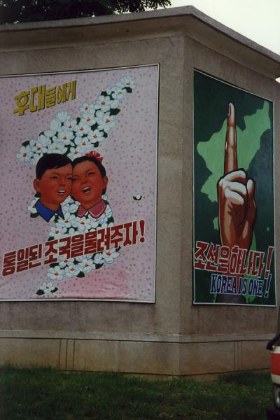 Foto de Advertisements are hard to distinguish from propaganda for foreignersVida callejera de Corea del Norte - Corea del Norte
