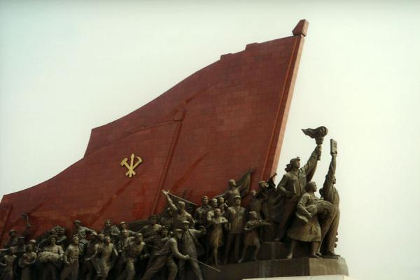One of those typical communist monuments: all people, unite! | Pyongyang Monuments | North Korea