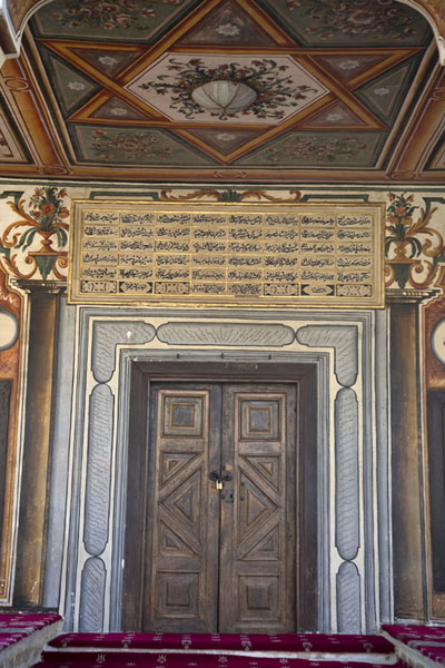 Entrance of the painted mosque of Tetovo | Painted mosque | North Macedonia