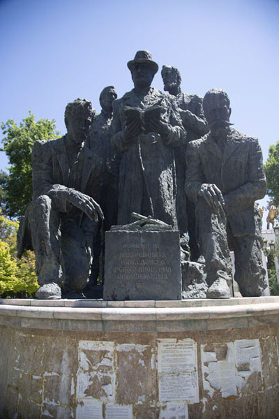 Foto van Statue commemorating the founders of the internal Macedonian revolutionary organisationSkopje standbeelden - Noord-Macedonië