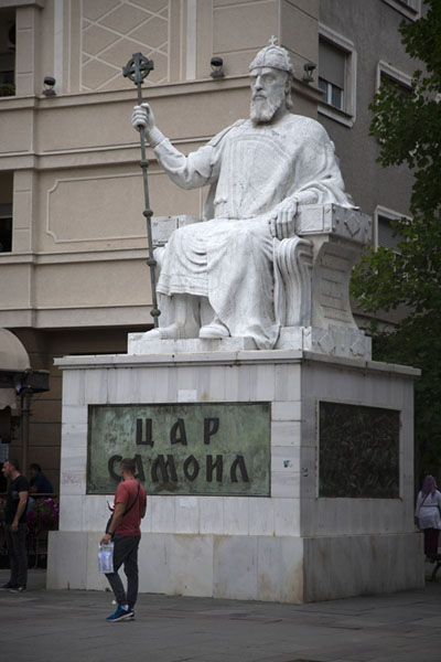 Tzar Samoil commemorated through a statue in Skopje | Skopje statues | 马其顿王国
