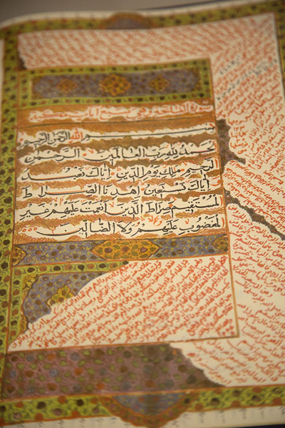 Picture of Close-up of calligraphy in quranMuscat - Oman