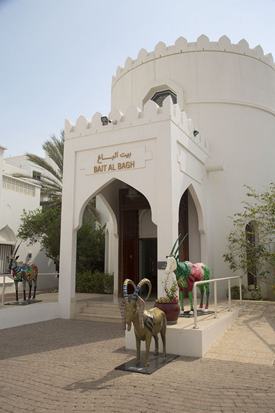 Picture of Tne entrance of Bait al Bagh, where the main museum is locatedMuscat - Oman
