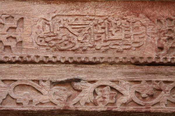 Arabic calligraphy in a wooden panel of Qurayat Castle | Qurayat | Oman