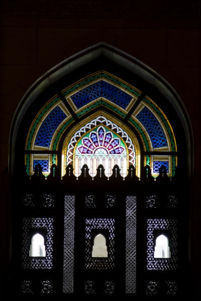Picture of Sultan Qaboos Grand Mosque (Oman): Colourful stained glass window in the ladies prayer hall