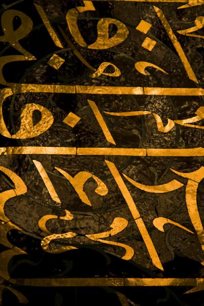 Close-up of calligraphy in the main prayer hall | Sultan Qaboos Grand Mosque | Oman