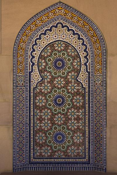 Picture of Sultan Qaboos Grand Mosque (Oman): Geometric forms in a decorated niche in a corridor outside the Grand Mosque