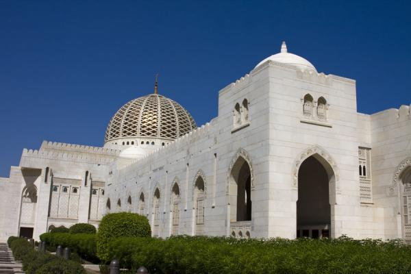 The main building with the dome | Sultan Qaboos Grand Mosque | Oman
