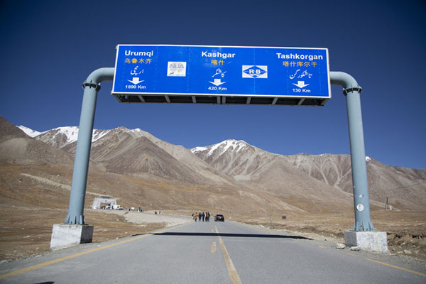 The highest point of the Karakoram Highway and the highest paved international border crossing: Khunjerab Pass | Khinjerab Pass | Pakistan