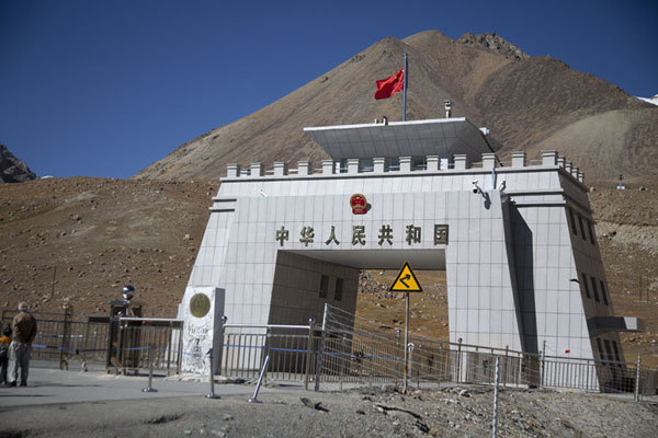 The Chinese border building at Khunjerab Pass | Khinjerab Pass | Pakistan