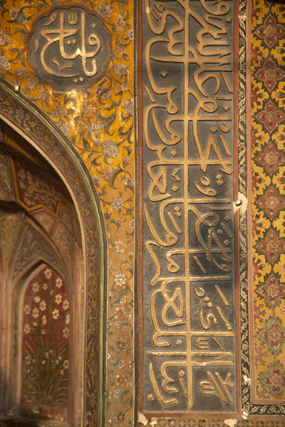 Foto van Fragment of a niche in the prayer hall of Wazir Khan mosqueLahore - Pakistan