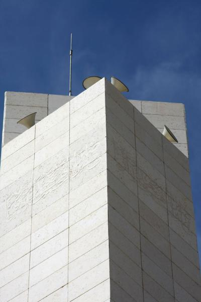 Close-up of the top of the minaret of Arafat's mausoleum | Arafat Mausoleum | Palestinian Territories