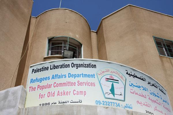 Picture of Asker refugee camp (Palestinian Territories): Palestinian office in Asker refugee camp