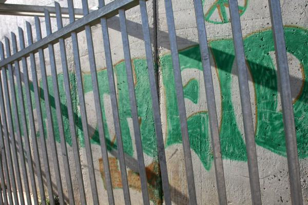 Slogans against the wall | Israeli Wall | Palestinian Territories