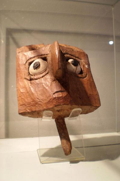 Picture of Hualla mask found in the pyramid
