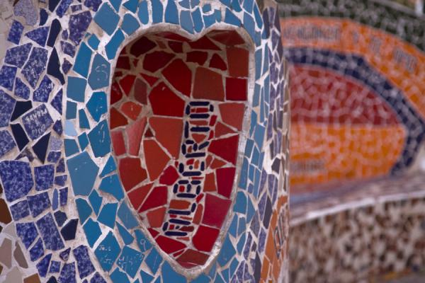 Picture of Parque del Amor (Peru): Heart shaped hole in a wall with broken tiles in the Parque del Amor