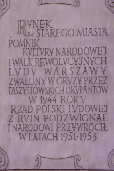 Near Central Square (Center of Old City, monument of Polish culture, and revolutions fights man's from Warsaw, heaped to ruins by Germans in 1944. Goverment of Polish from ruins raised, and restored to Poland in 1951 - 53) | Warsaw War memorial stones | Poland
