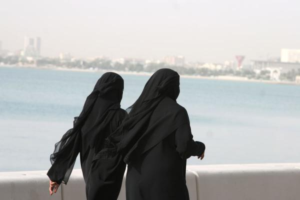 Women in chador on the Corniche | Doha Corniche | Qatar