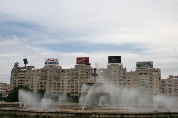 Picture of Union Avenue (Romania): Fountains and apartment blocks on Unirii square