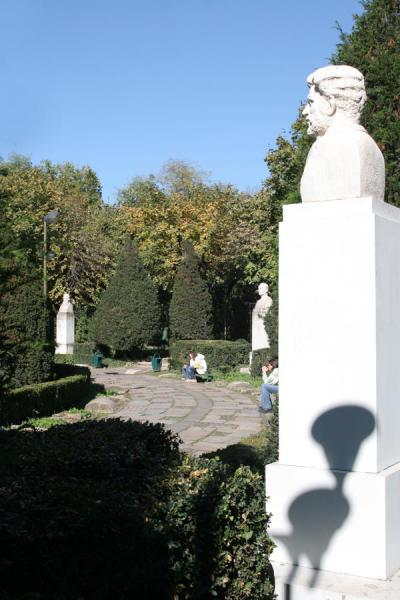 Picture of Cismigiu Gardens (Romania): Romanian cultural personalities in the Roman Round