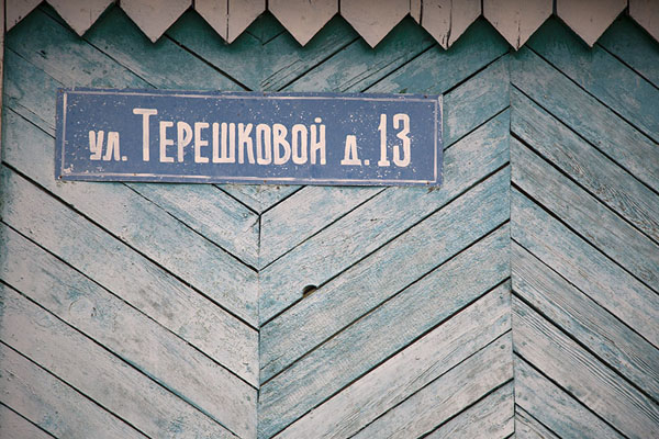 Close-up of house in Esso | Esso | Rusland