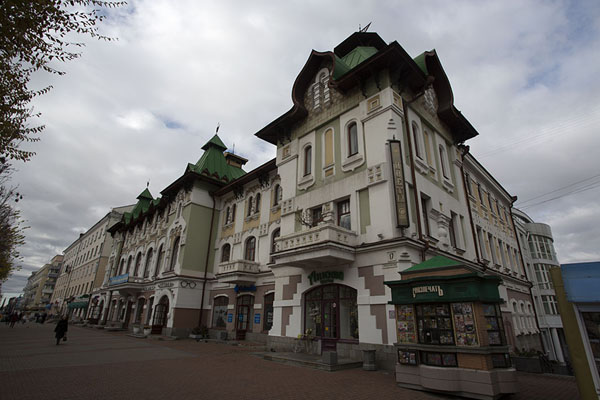 Picture of Khabarovsk (Russia): One of the pearls of Muravyov-Amursky Street: the House of Pioneers