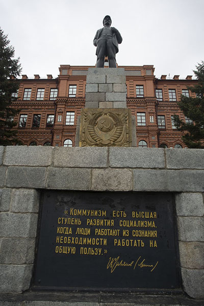 Picture of Khabarovsk (Russia): Lenin statue which can inevitably be found on Lenin square