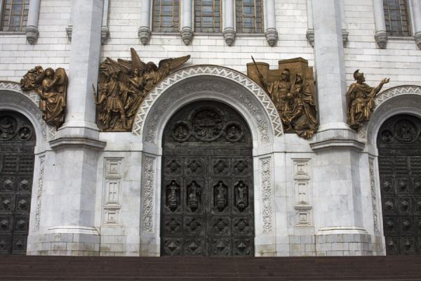 Doors with decorations of the cathedral | Cathedral of Christ the Saviour | Russia