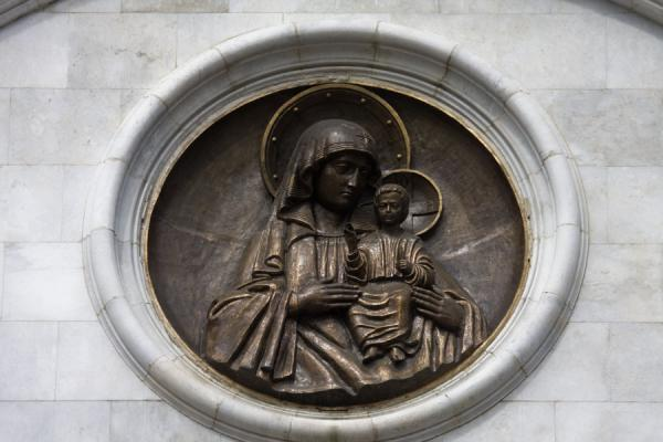Mother Mary and Christ sculpted on a wall of the cathedral | Cathedral of Christ the Saviour | Russia