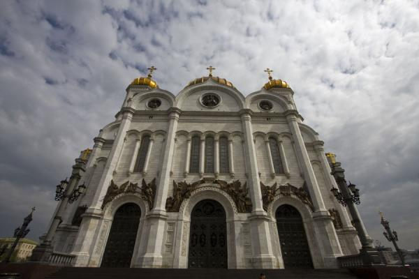 The cathedral seen from below | Cathedral of Christ the Saviour | Russia