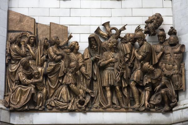 Scene depicted in a bronze relief on a wall of the cathedral | Cathedral of Christ the Saviour | Russia