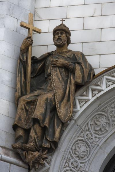 Picture of Cathedral of Christ the Saviour (Russia): Close-up of a bronze relief of a saint near a portal of the cathedral