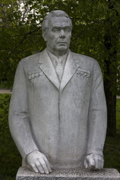 Leonid Brezhnev looking out over part of Sculpture Park | Sculpture Park | Russia