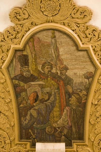 Picture of Ukrainian heroes depicted in a mosaic at Kievskaya subway station