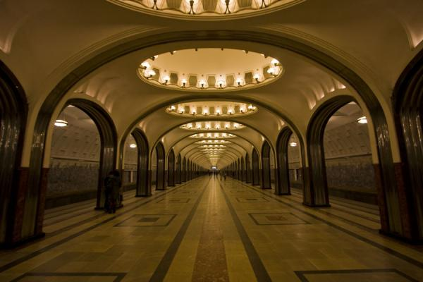 Foto van Art-deco Mayakovskaya subway station won the grand prize at the New York world fair in 1938Moskou metrostations - Rusland