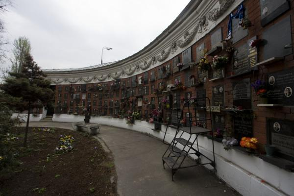 Wall with tombs in the southern wall of Novodevichy Cemetery | Novodevichy Convent and Cemetery | Russia
