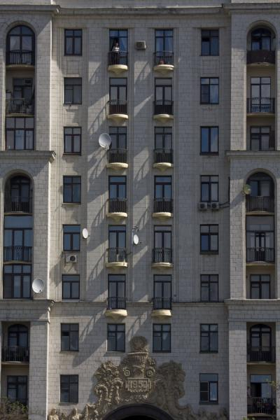 Photo de Balconies on the Kotelnicheskaya Embankment BuildingSept Soeurs de Staline - Russie