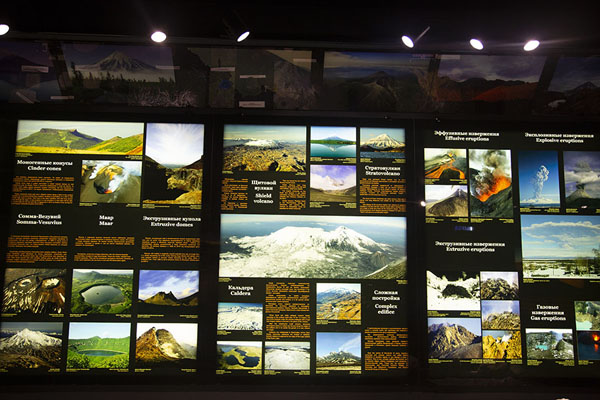 Board explaining about the different volcanoes and their features | Vulcanarium | Rusia