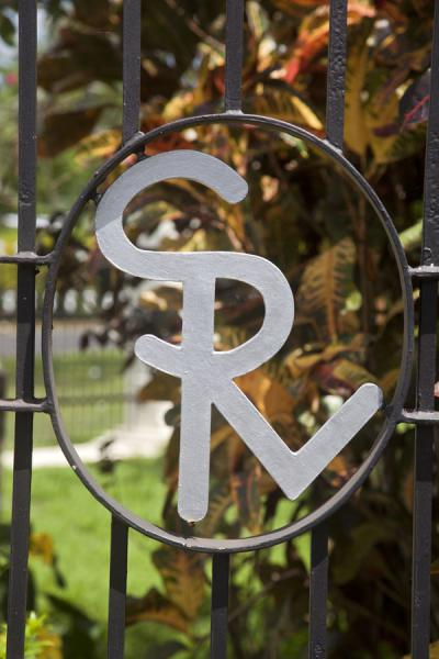 Picture of Initials of Robert Louis Stevenson on the main gate of the museumApia - Samoa