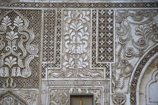 Foto di Close-up of a marble decoration of an old house in Al BaladBalconi di Al Balad - Arabia Saudita