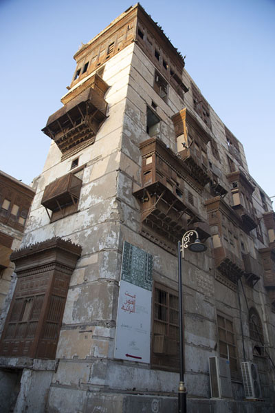 Narrow building with brown balconies in Al Balad | Al Balad balconies | Saudi Arabia
