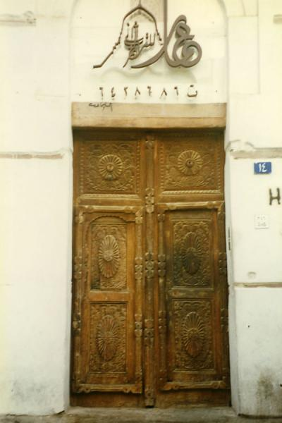 Picture of Saudi Arabia (Decorated wooden door in Jeddah)