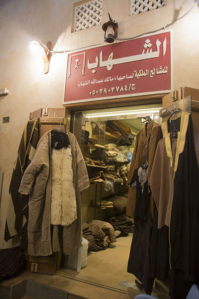Picture of Qaisariah souq (Saudi Arabia): Besht, or winter dresses, for sale in Qaisariah souq