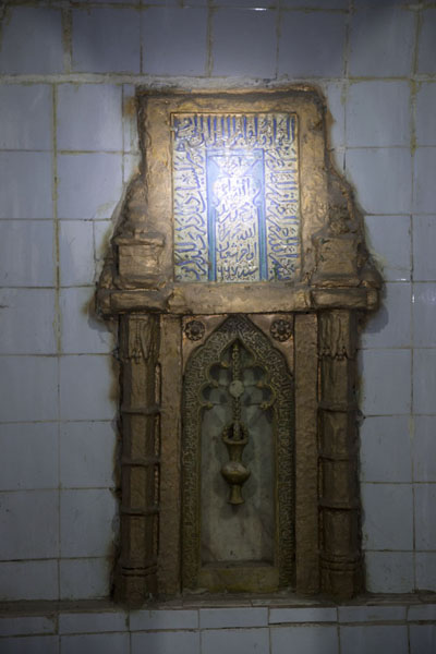 Foto de The original 13th century decoration with dated inscription, inside the mihrab in Fakr ad-Din mosqueMogadiscio - Somalia