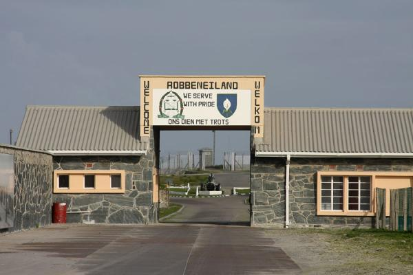 Picture of Robben Island (South Africa): Entrance gate right at the harbour of Robben Island