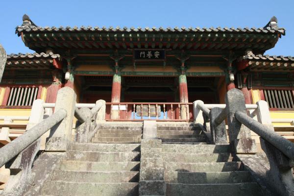 Picture of Bulguksa (South Korea): Stone stairs of Cheongungyo and Baegungyo at Bulguksa