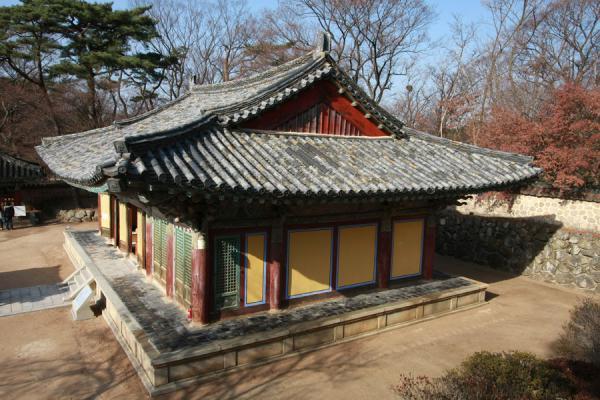 Picture of Bulguksa (South Korea): Birojeon temple at Bulguksa