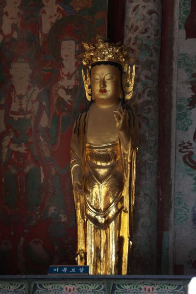 Picture of Bulguksa (South Korea): Golden statue at Bulguksa